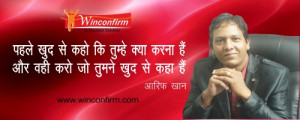 hindi , success thoughts, motivational quotes , life thoughts quotes ...