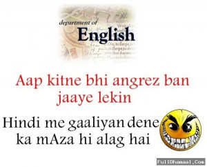 Funny Hindi Joke, Funny English Joke, Funny English Quote