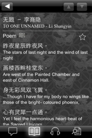 Mandarin Quotes from Tang Poems (Pro) 普通话唐诗名句 (专业版 ...