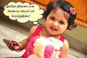 hindi funny pic of baby - photo #29