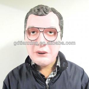 Famous_People_Mask_Halloween_Adult_Mask.jpg