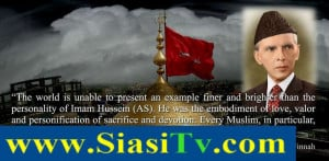 Quotes-about-Hazrat-Imam-Hussain21.jpg
