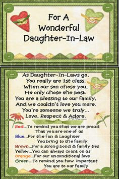 Quotes+About+Daughters+In+Law | Daughter in Law [MM34] - $2.00 : Not ...