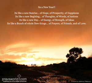 Happy New Year wishes and quotes photo and SMS...