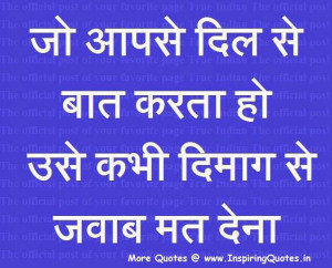 Top Hindi Quotes