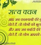 Famous Quotes by Netaji Subhash Chandra Bose Thoughts