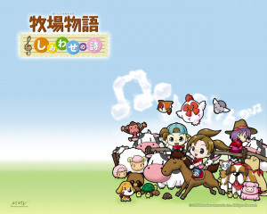 HARVEST MOON QUOTES OR POEMS