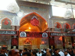 Roza Imam Husain Anniversary of Imam Hussein (AS)