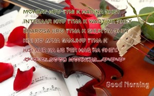 good morning love quotes for girlfriend tagalog