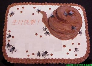 Disturbing Shit Cake