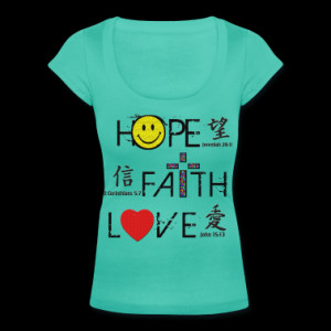 Hope, Faith, Love Bible Verses/Chinese Calligraphy T-Shirt