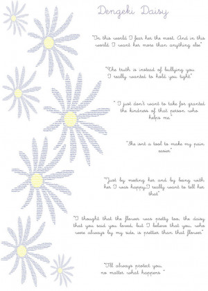 Dengeki daisy Quotes by Aqulic