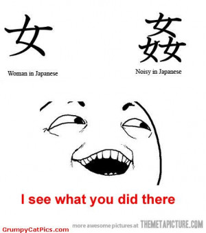 Japanese Writing For Woman Funny Quote Picture