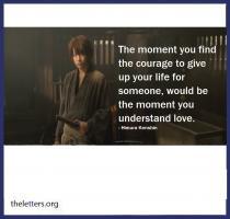 Samurai quote #2