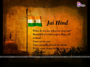 ... When We Step Out?... Indian Flag wallpaper for Independence Day 2011