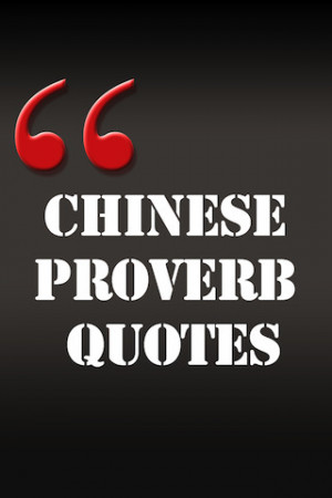 Funny Chinese Proverbs and Sayings