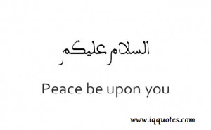 arabic-quotes-about-life