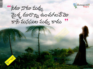 Love failure quotes in telugu - Latest Telugu Quotations about love ...