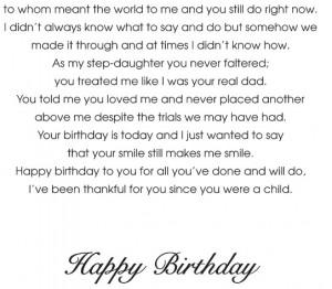 ... ® / Celebrations / Birthday / J-33-Happy Birthday Stepdaughter