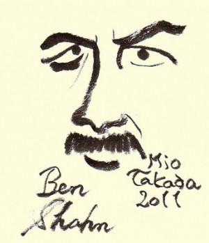 Ben Shahn, my favorite quotes 156