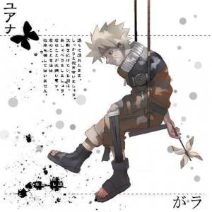 Naruto Lonely Yang kau ucapkan,