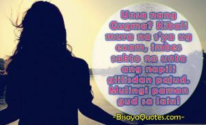 gwapa quotes bisaya inspiring quotes facebook