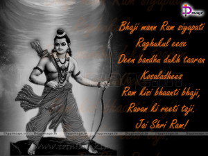 Sri Rama Navami Best wishes greetings for friends with quotes and ...