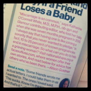 Faces featured in the July 2012 issue of Glamour Magazine!