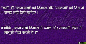 Related Pictures poems for kids in hindi hindi poems for kids sparrow