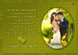 ... quotes wishes sms scraps greetings 12 Romantic Quotes For Husband