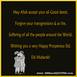 May Allah Accept Your All Good Deeds