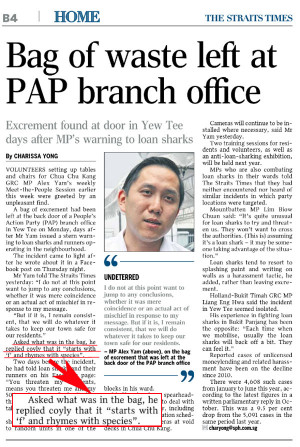Yew Tee PAP MP Alex Yam is a rap god like Eminem