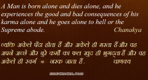 more visit friendship messages in hindi international friendship day ...