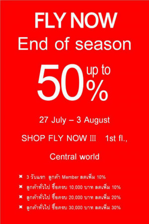 Fly Now End Season Sale