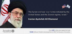 Iranian Ayatollah Ali Khamenei - Jerusalem Prayer Team Famous Quotes