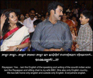 malayalam-funny-pictures-3