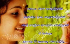 ... viraham pictures,broken heart quotes malayalam, love quotes malayalam