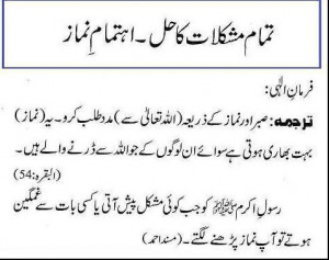 Quotes About Family Problems Sayings Best sayings about namaz