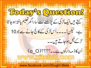 Download -funny-urdu-questions-facebook-pages-walls-groups-funny_urdu ...