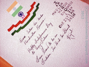 ... day message, independence day quotes, Indian Independence day