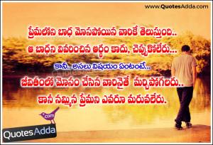 Love Failure Images, Alone Lover boy Quotes Telugu, Sad Love Failure ...