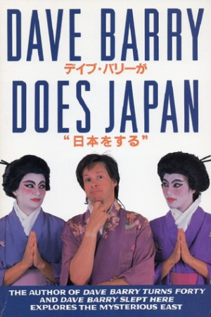"""Start by marking """"Dave Barry Does Japan"""" as Want to Read:"""