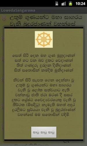 ... sinhala, dhammapadaya sinhala buddha, sinhala quotes about buddhism