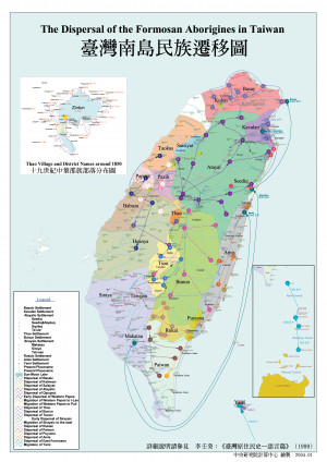 Detailed Political Map Taiwan