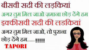 Facebook Shayari 24