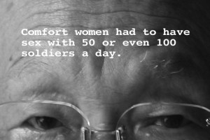 Comfort Women Wanted. Video still of a former Japanese soldier during ...