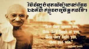 Mahatma Gandhi Quotes In English Top-10-mahatma-gandhi-quotes.