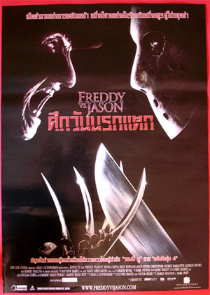 FREDDY VS JASON - thai b movie posters wallpaper image