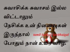 tamil sad quotes quotesgram