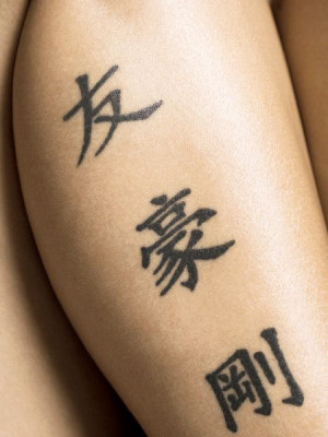 Thread: 5 Tattoos That Are In Fashion